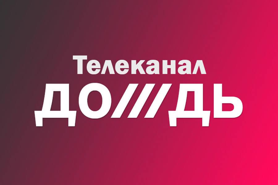 http://onkanash.ru/wp-content/uploads/2020/12/2019-09-10-474_90495-1_373468.jpg